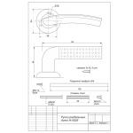 Ручки раздельные Avers H-0826-A-NIS/NI (Spindle 130)