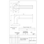 Ручки раздельные Avers H-1219-Z-CRM/CR-Оникс