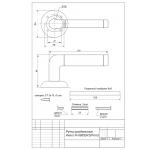 Ручки раздельные Avers H-0883-A-NIS/NI-Track (RS/Finn)