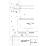 Ручки раздельные Avers H-0863-A-CR (Spindle 130)