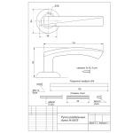 Ручки раздельные Avers H-0875-A-NIS (Spindle 130)