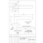 Ручки раздельные Avers H-0893-A-CR (Spindle 130)