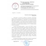 Цилиндровый механизм Avers ZC-90(35C/55)-C-CR