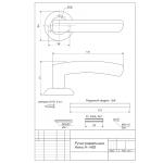 Ручки раздельные Avers H-1493-A-CRM-Морион