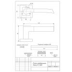 Ручки раздельные Avers H-1554-A-NIS/NI-Чайф